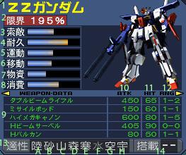 File:Unit01.jpg