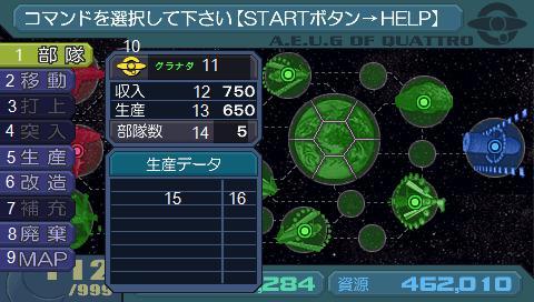 File:Area Menu.jpg