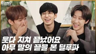 GOING SEVENTEEN 2020 EP.15 딜리버리 푸드 파이터 下 (Delivery Food Fighter 2)
