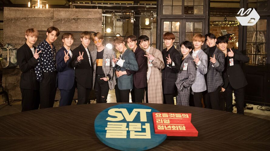 Svt club group