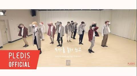 -Choreography Video- SEVENTEEN(세븐틴) - 모자를 눌러쓰고