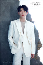 Hoshi Happy Ending Official Photo