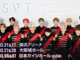 Seventeen Japan Arena Tour 'SVT'