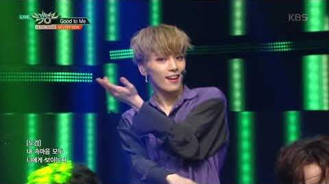 뮤직뱅크 Music Bank -Good To Me - 세븐틴(SEVENTEEN)