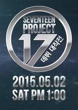 Seventeen Project: Debut Big Plan