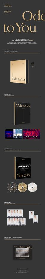 SEVENTEEN - WORLD TOUR 'ODE TO YOU IN SEOUL' BLU-RAY Details
