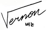 Vernon Signature