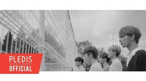 M V SEVENTEEN(세븐틴) SVT VOCAL TEAM - '바람개비'