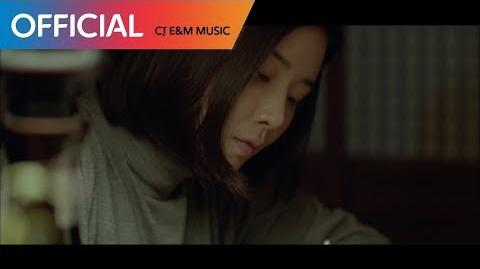 -마더 OST Part 5- 승관 (SEUNGKWAN) (SEVENTEEN) - 어떤 사랑 (Kind of Love) MV