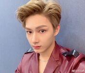 Jun Weibo Update 181228