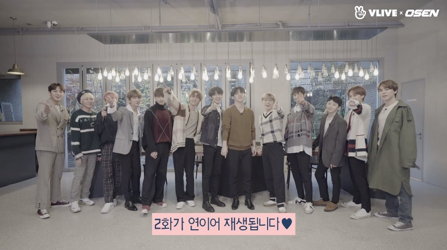 Star Road: SEVENTEEN | Seventeen Wiki | FANDOM powered by Wikia