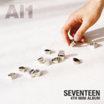 SEVENTEEN Al1 digital cover art