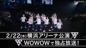 SPOT WOWOW SEVENTEEN「SEVENTEEN 2018 JAPAN ARENA TOUR 'SVT'」