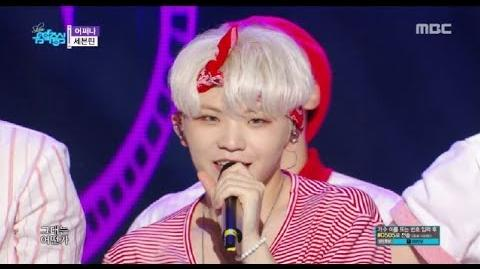 -HOT-SEVENTEEN - Oh My!, 세븐틴 - 어쩌나 Show Music core 20180804