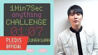 1Min7Sec CHALLENGE 승관이의 랩이 가장 쉬웠어요 (Best Rapper SeungKwan)