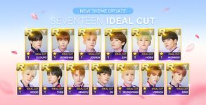 SuperStarPLEDIS IDEAL CUT
