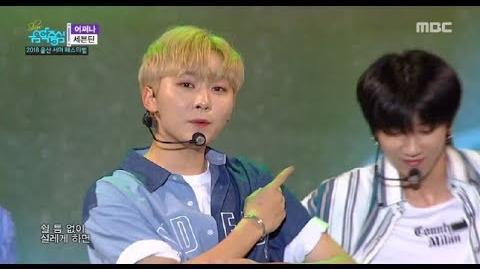 -HOT-Seventeen - Oh My! , 세븐틴 - 어쩌나 Music core 20180728