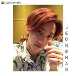 Jeonghan IG Update 180725