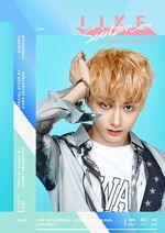 Jun Like Seventeen