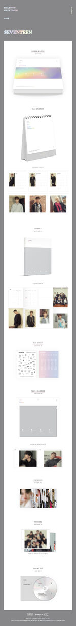 SEVENTEEN 2019 Season's Greeting Produce Details