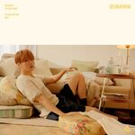 SEUNGKWAN You Make My Day Concept Photo MEET Version