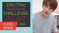 1Min7Sec CHALLENGE 준의 집준력 테스트