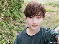 Jun Weibo Update 180705