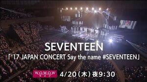 TEASER 2 '17 JAPAN CONCERT Say the name SEVENTEEN (WOWOWダイジェスト映像)