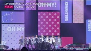 TEASER SEVENTEEN 2019 JAPAN TOUR 'HARU' (WOWOWダイジェスト映像)