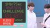 1Min7Sec CHALLENGE EP.9