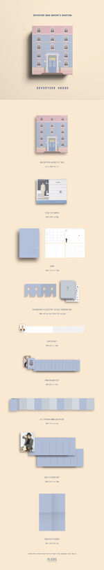 SEVENTEEN 2020 Season's Greeting Produce Details