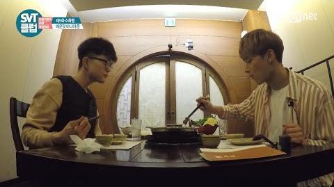 SVT클럽 5화 준이의 찾아라 매운맛 TV ①