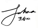 Joshua Signature