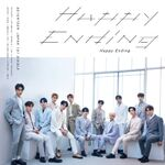 Happy Ending Regular Edition cover art