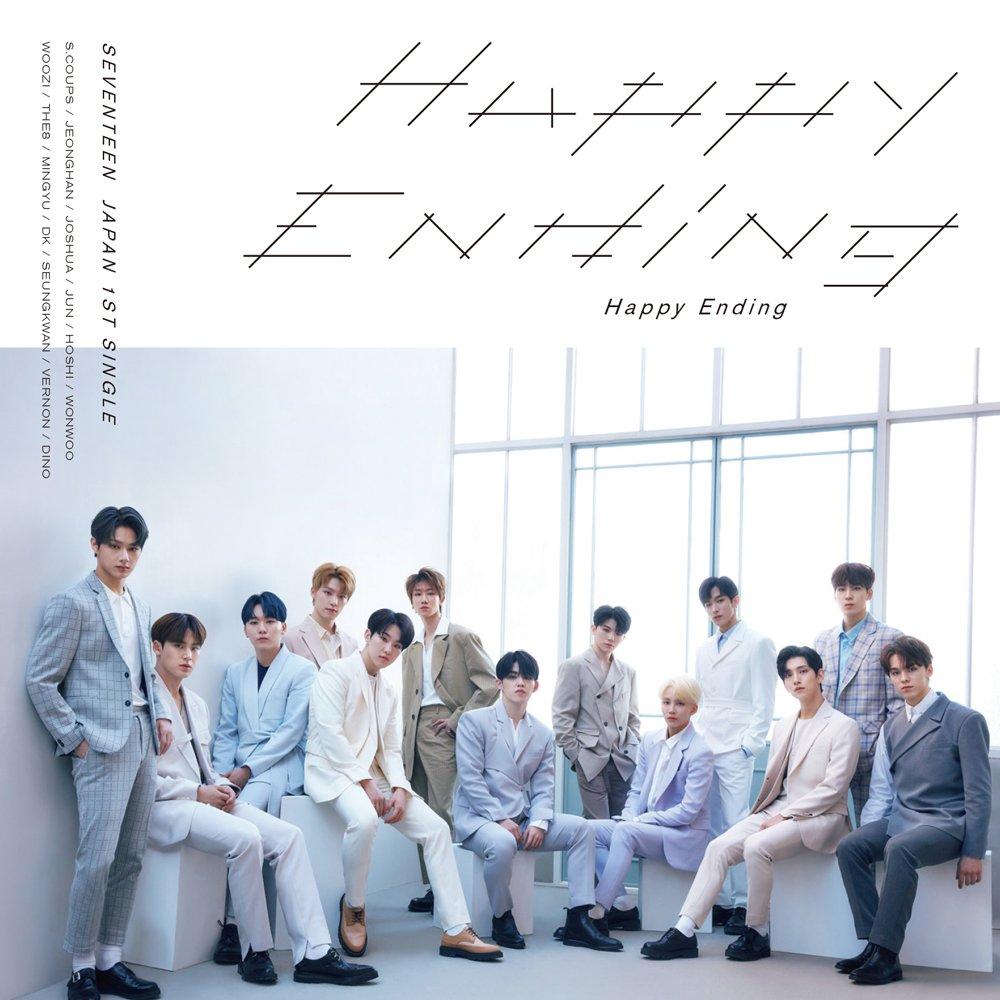 Happy Ending | Seventeen Wiki | FANDOM powered by Wikia