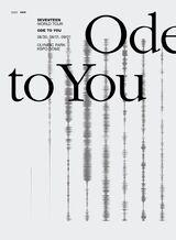 Seventeen World Tour 'ODE TO YOU'