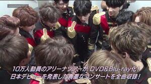 SPOT DVD&Blu-ray『SEVENTEEN 2018 JAPAN ARENA TOUR 'SVT'』