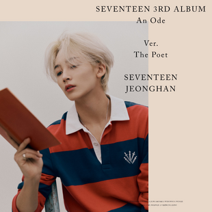 Jeonghan | Seventeen Wiki | FANDOM powered by Wikia