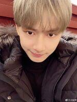 Jun Weibo Update 181212