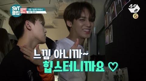 SVT클럽 6화 예고 세븐틴의 힙스터 따라잡기!