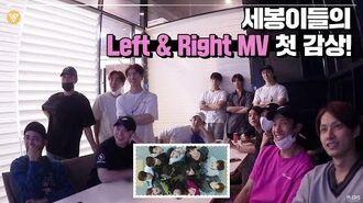 INSIDE SEVENTEEN SEVENTEEN 'Left & Right' MV Reaction🎥