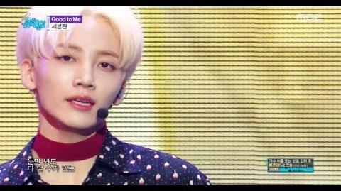 -Comeback Stage- SEVENTEEN - Good To Me, 세븐틴 - Good To Me Show Music core 20190126