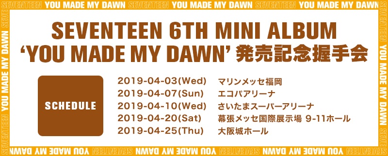 Seventeen 6th Mini Album 'YOU MADE MY DAWN' Handshake