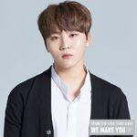 We Make You Seungkwan