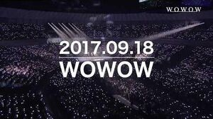 SPOT SEVENTEEN「2017 SEVENTEEN 1ST WORLD TOUR 'DIAMOND EDGE' in JAPAN」 WOWOW