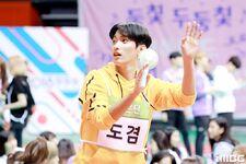 ISAC 2018 Naver 14
