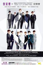 IDEALCUTinHONGKONG poster
