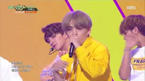 뮤직뱅크 Music Bank -어쩌나 - 세븐틴(SEVENTEEN)