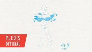 COVER 도겸 - 길 (원곡 폴킴)