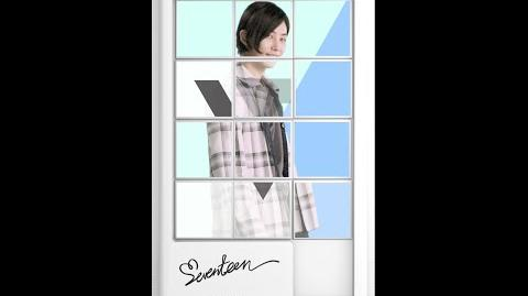JEONGHAN- SEVENTEEN(세븐틴) - FIRST ALBUM LOVE&LETTER
